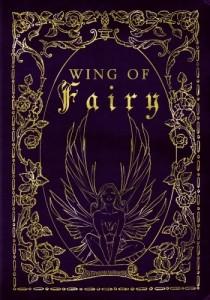 Wing of Fairy journal by Angel Leya | www.angeleya.com